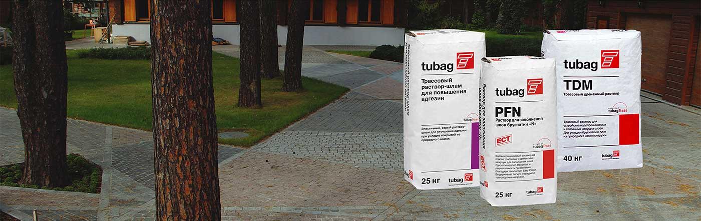 Система tubag