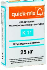 K11 Quick mix