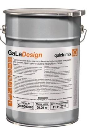 GaLaDesign Полиуретановое связующее