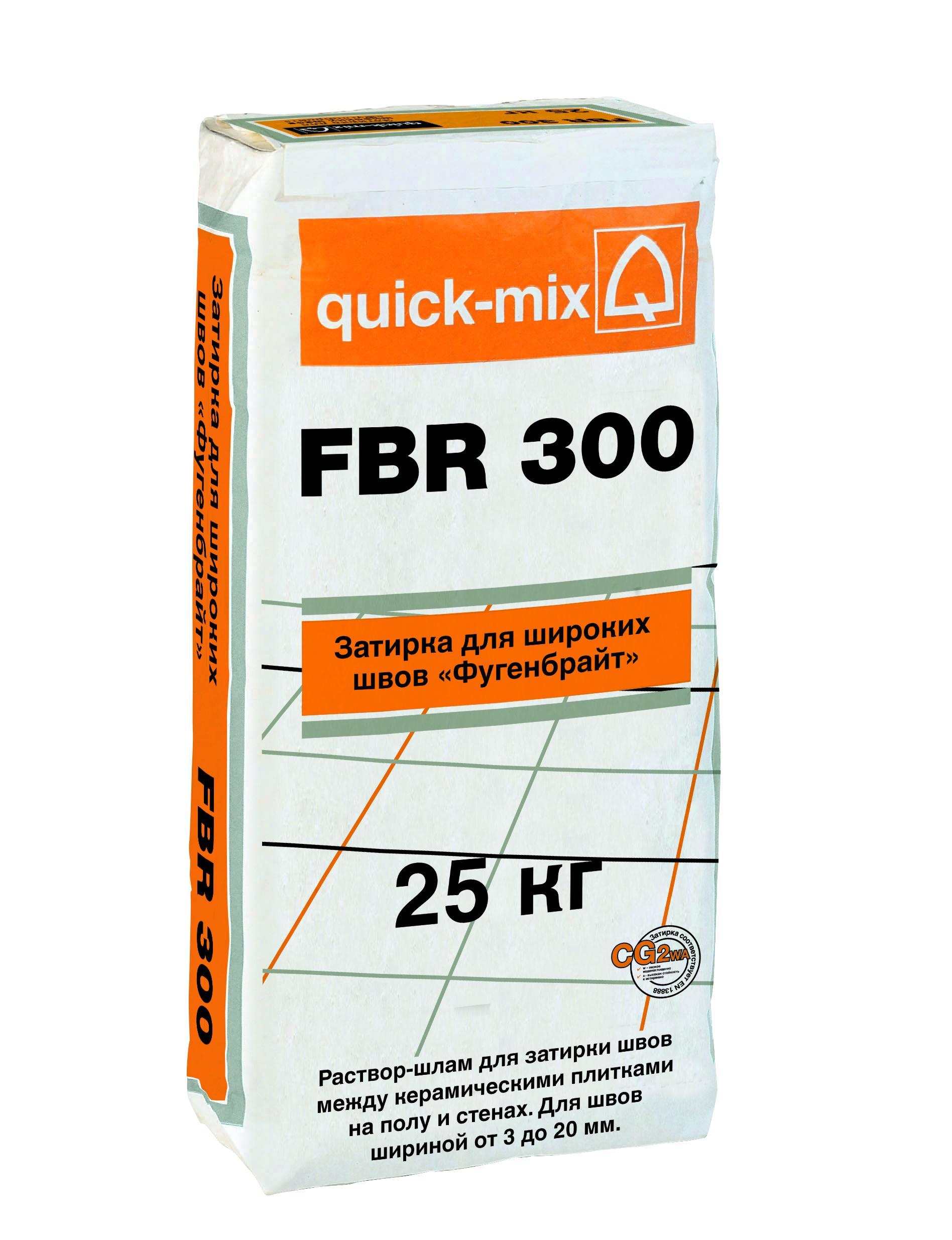 FBR 300 затирка