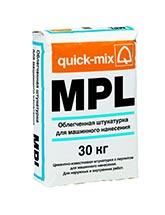 MPL облегчённая штукатурка для машинного нанесения