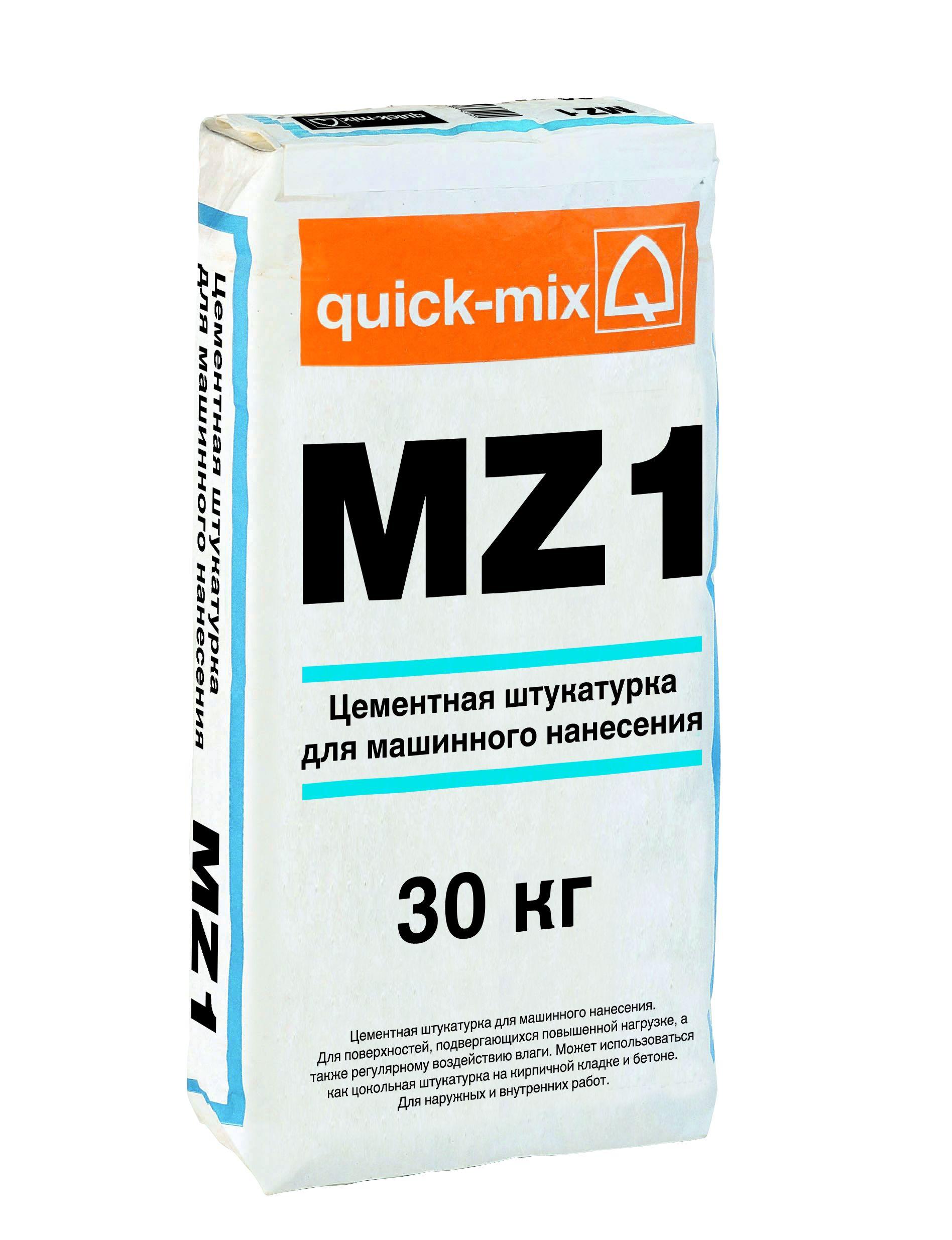 MZ1H Цементная штукатурка для помещений с высокой влажностью