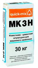 MK 3h Известково-цементная штукатурка
