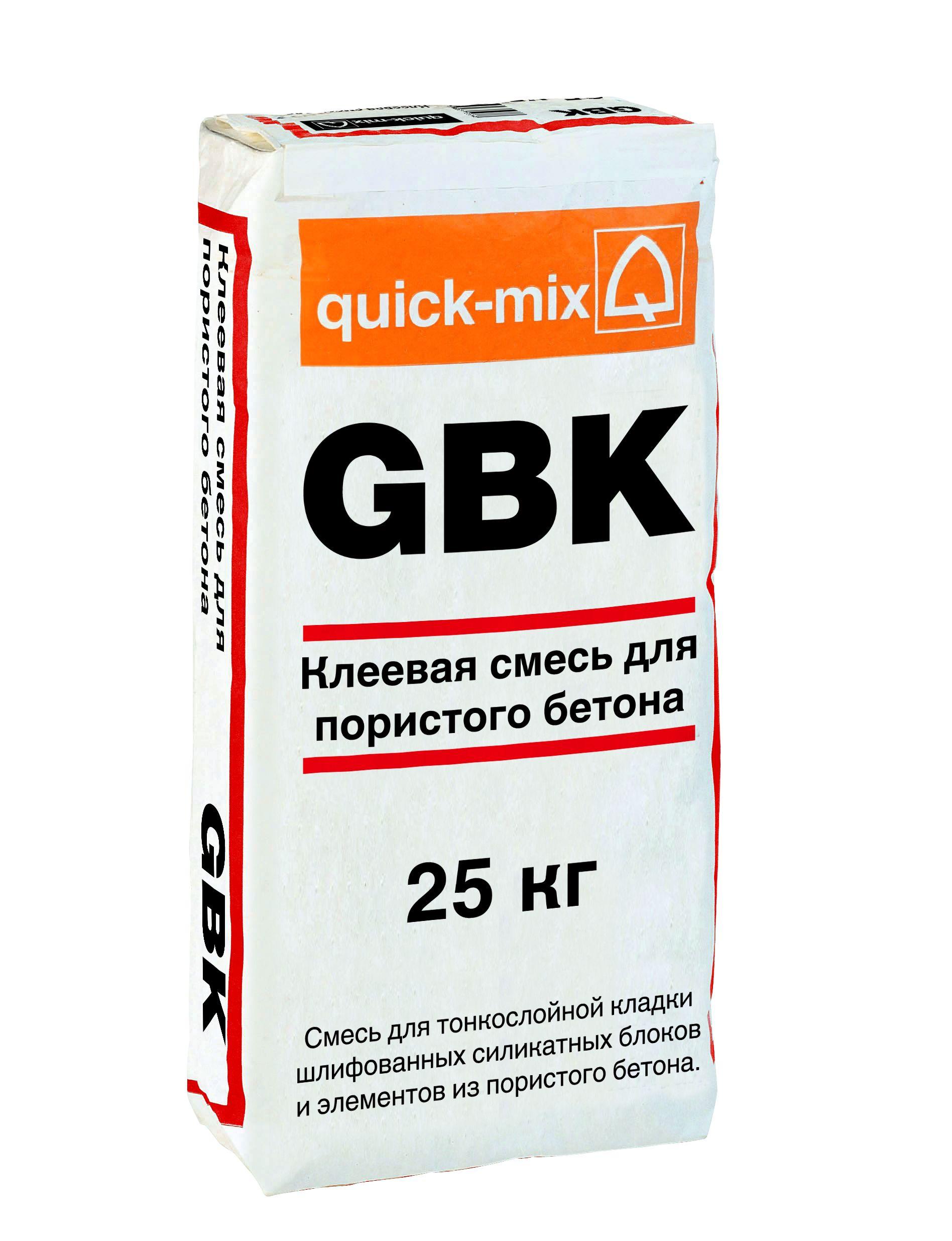 GBK quick-mix Клей для блоков из ячеистого бетона