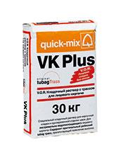 VK Plus Кладочный раствор для лицевого кирпича