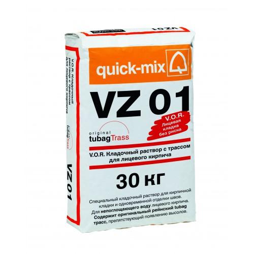Кладочный раствор для лицевого кирпича VZ 01