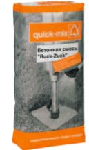 бетонная смесь Ruck-Zuck